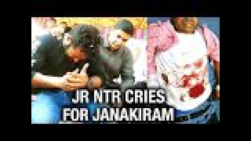 Jr NTR Kalyan Ram cry at Janakiram Funeral HMTV Exclusive