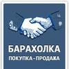 Реклама Балаково