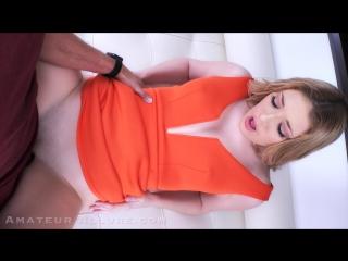 Lena anderson (секс в одежде на кровати от первого лица) [blowjob, handjob, swallow, pov, all sex] 1080p