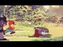 Мишка-задира (1955)