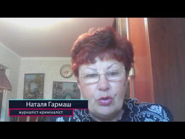 Воскрес? Куда на самом деле делся сын Януковича — Секретный фронт