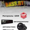 .:: BASS.BY ::. - Шумоизоляция, автозвук