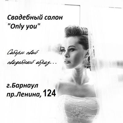 a349c2ab2e0 Свадебные платья Барнаул