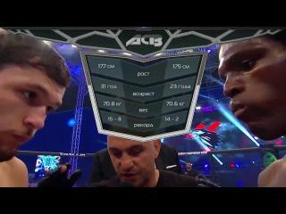 "ACB 41: Michael ""The beast"" Brightmon vs Alexandr ""Peresvet"" Shabliy"
