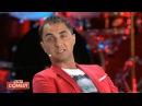Камеди Клаб в Юрмале 1 сезон 5 выпуск Comedy club