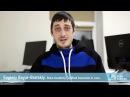 Евгений Баюр-Братский о курсе Программирование на Java
