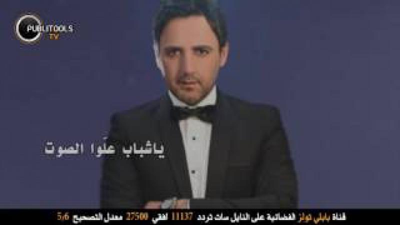 روني كسار - حق البنت 2016 Rony Kassar - Ha2 Albent
