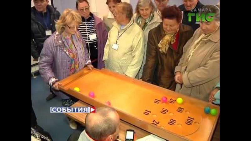 Кульбутто морской бильярд жульбак и шаффлборд В Самаре прошел необычный турнир