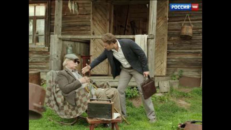 Деревенский роман. Серия №5