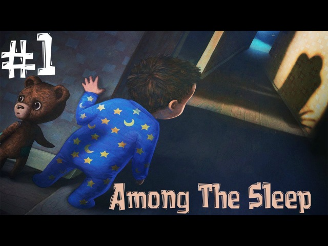 Among The Sleep Прохождение Часть 1 День Рождения Педобир