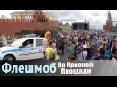 Гимн России Аж дух захватывает