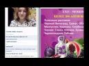 Здоровье суставов и позвоночника Agel2 конференция 25 11 15 Марина Лавренюк