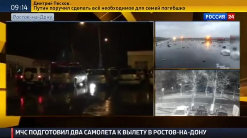 VSE_POGIBLI_-_YPAL_SAMOLET_Fly_Dubai_ROSTOV_NA_DONY._Dybai_–_Rostov._Rossiya