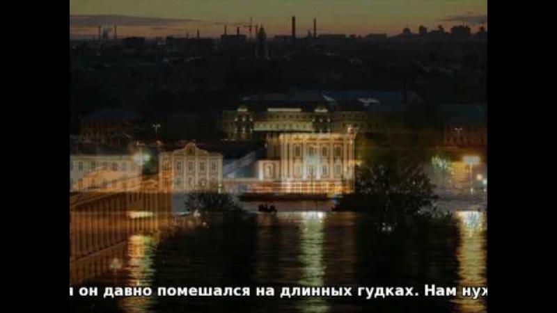 Саша Башлачёв - Поезд №193