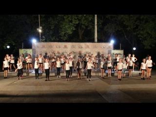 """Летняя танцевальная школа """"Осторожно, дети!"""" - 2015. Финальный номер на заключительном гала-концерте."""