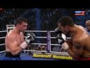 2013-11-23 Yоаn Раblо Неrnаndеz vs Аlехаndеr Аlеksееv (IВF Сruisеrwеight Тitlе)