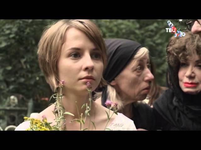 Даниил Страхов в сериале Леди исчезают в полночь фрагмент 11