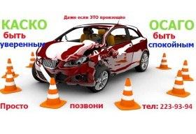 Круглосуточные займы украина