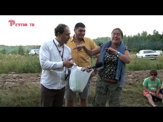 Реутов ТВ на слёте СИСАДМИНОВ