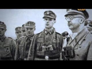 Коллаборационисты Второй мировой войны _ 2. Чужими руками. Дивизия СС Галиция