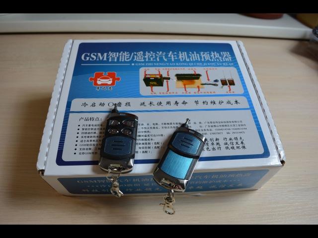 Предпусковой подогреватель двигателя из Китая Aliexpress