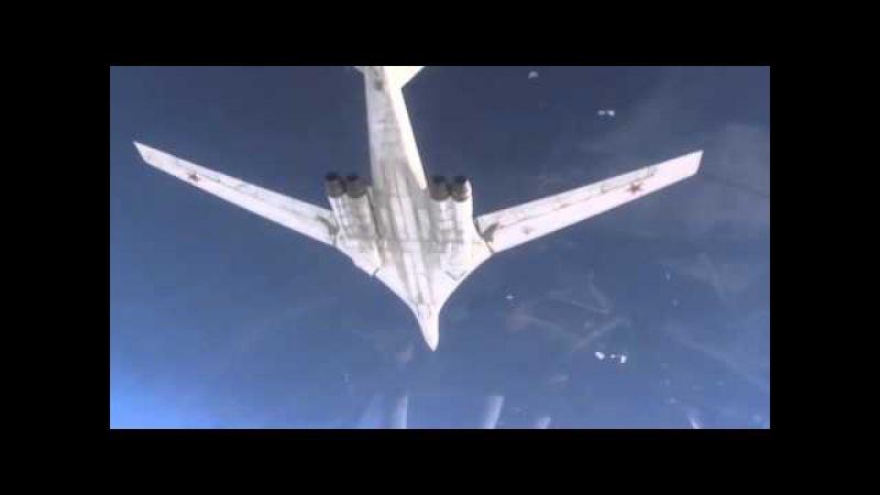 Пуски крылатых ракет по объектам террористов в Сирии с борта Ту 160