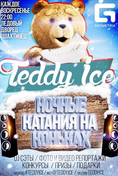 Teddy Ice