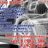мегавольт автосервис http://megavolt-avto.ru
