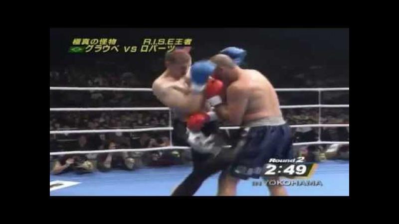 K 1 GP 08' in YOKOHAMA グラウベ・フェイトーザ vs アレックス・ロバーツ