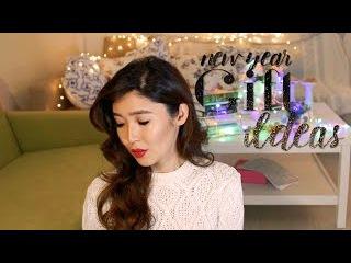 ИДЕИ подарков на НОВЫЙ ГОД   GIFT IDEAS   #AsiyaTV