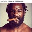 Фотоальбом Георгия Амирзадяна