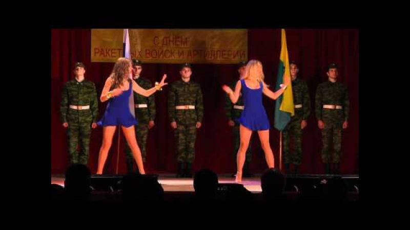 танец Стюардессы концерт ко дню ракетных войск и артилерииПТиТ