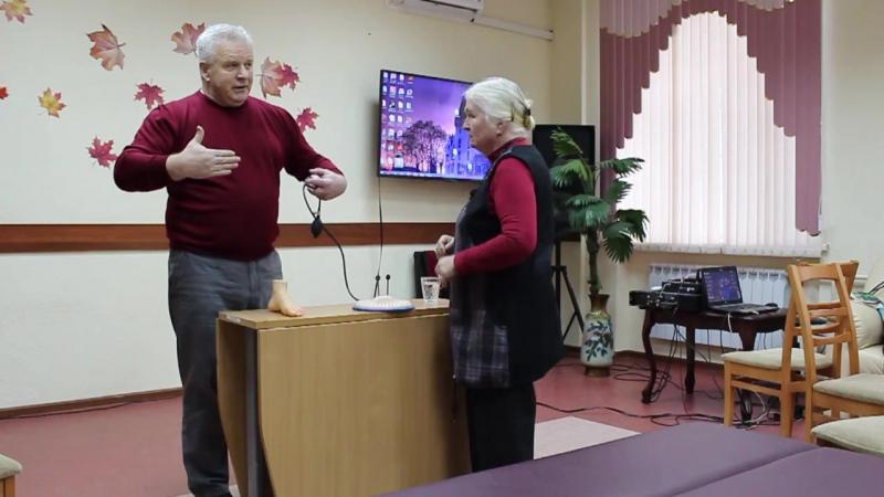 Лечение ног массажером Магнифик 77 www.magnifik.ru