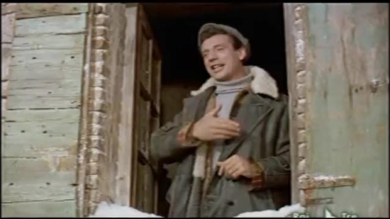 Uomini e Lupi (1957)