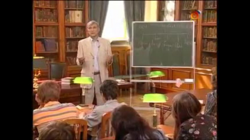 История России Лекция 12 Михаил Тверской