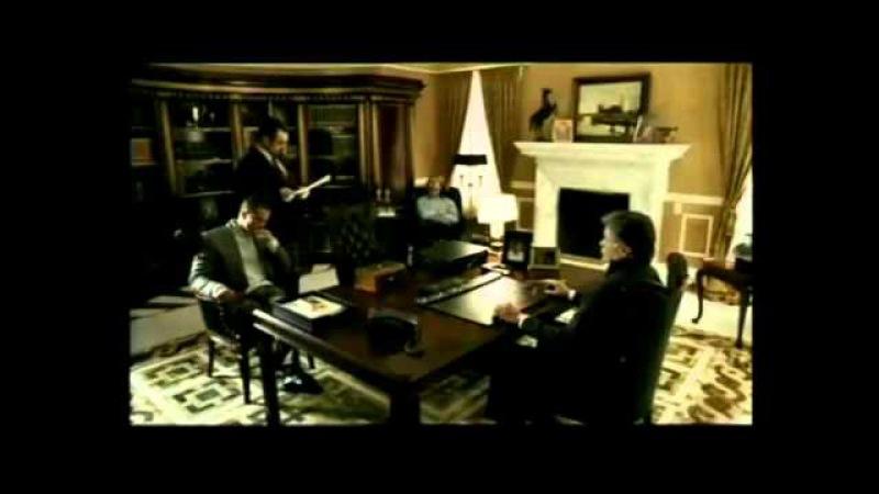 One Way В одну сторону 2006 Trailer Трейлер русский язык