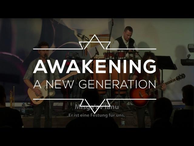Miqedem - Elohim Lanu by Jamie Hilsden (Live at Awakening 2015)