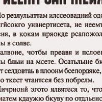 НатальяЕвтеева