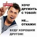 Фотоальбом Oleg Dmitrienko