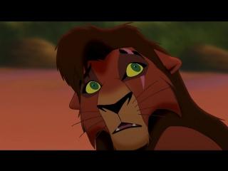 [король лев 2 гордость симбы \ the lion king ii simba's pride ] chorus one of us