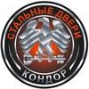 Кондор Двери в Санкт-Петербурге