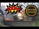 Взрыв консервной банки способ открывания №2 Alexander Zyryanov