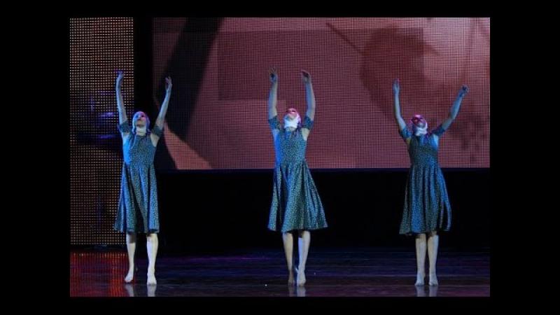 Разные судьбы. (Dance About Destinies of the Russian women). Экситон Елены Барткайтис.