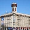 Kirovogradska-Miska Organizatsiya-Profspilok