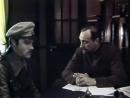 Государственная граница Беларусьфильм 1980 1988 Фильм 2 й Мирное лето 21 го года … 1980 1 я серия дан приказ ему