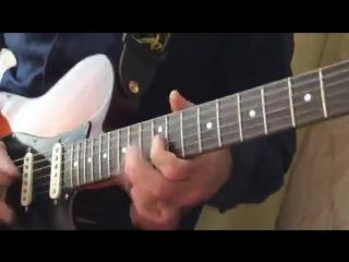 Sd guitar