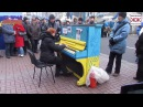 Евромайдан Киев 18.02 18 лютого февраля. Пианино: Полонез Огинского. Культурная революция