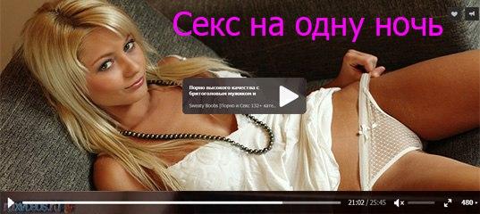 Голая Натали Портман 100 Пудов
