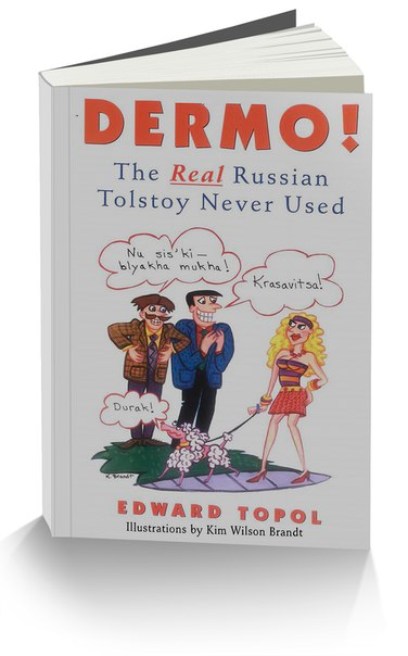 Dermo! The Real Russian Tolstoi Never Used