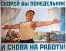 Личный фотоальбом Данила Денежкина